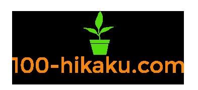 100-hikaku.com